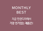 MONTHLY BEST